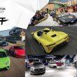 Motor Valley Fest 2019 Modena